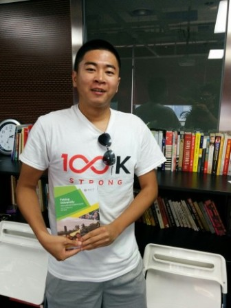 University of Iowa student Jeffrey Ding was a 100K Strong student ambassador while studying at Peking University in September 2015.
